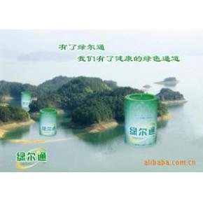 诚招产自云南丽江程海湖螺旋藻全国经销商