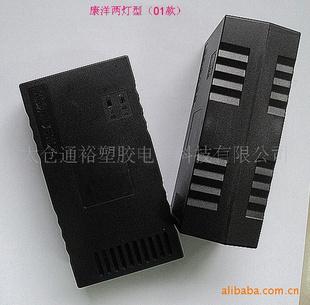 电动车充电器外壳 康洋两灯型(01款)