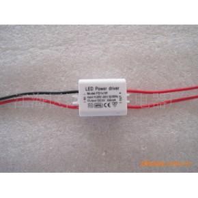 外置LED驱动电源/照明电源