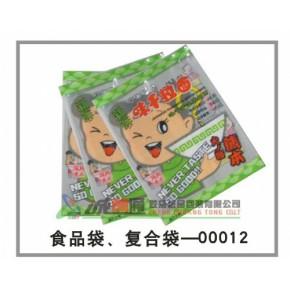 深圳塑料袋生产厂家