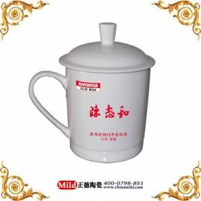 陶瓷茶杯 定做杯子 景德镇茶杯 会议专业茶杯
