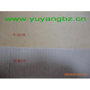 销售包装纸,包装袋 涿州市