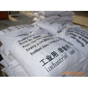 无水氯化镁(破碎块或粉,海绵钛副产品)