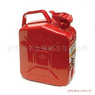【军用油桶】价格|批发|厂家