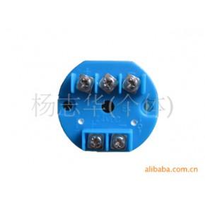 DWB温度变送器4-20mA变送器模块