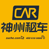 神州租车中国有限公司