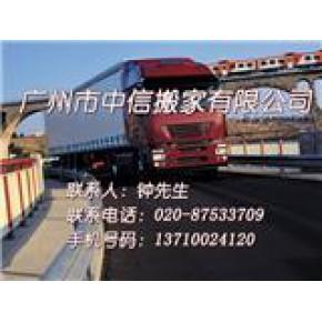 广州海珠搬家 广州海珠区搬家公司