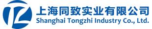 上海同致实业有限公司(汽车用品部)