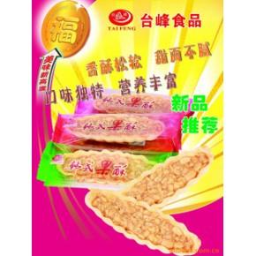 排糖-台峰果色添香(御品素食)(玉米味)甜而不腻