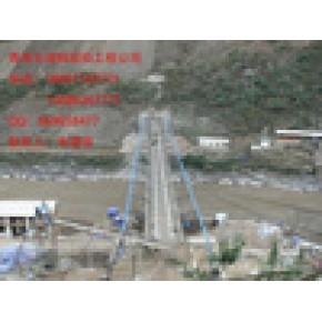 承接各类索道桥工程 钢材