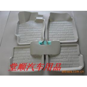 第三代新款牛筋脚垫 海马福美来/海福星牛筋脚垫 专车专用3D脚垫