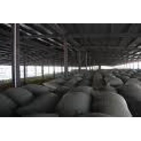 提供粮食的装卸、仓储、配送服务