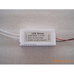 价优质高36wLED电源