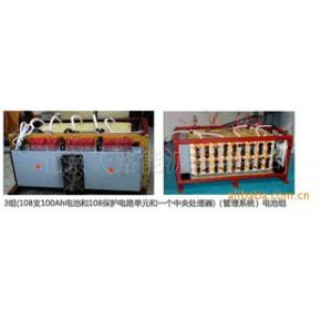 【】供应优质动力锂电池组