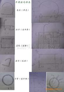 【铝合金隐形纱窗图纸(上下挂勾半圆型)】铝型350纸电路图搅拌机图片