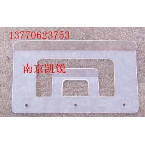 南京看板夹,看板夹厂家,磁性标牌-