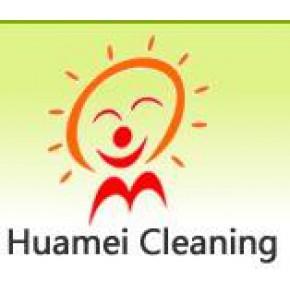 【百度首推荐】合肥保洁|合肥保洁公司-合肥工程保洁-新房保洁