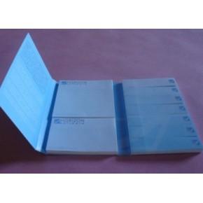 深圳生产彩印便签纸、定做塑胶便签盒、定做商务便签本的厂家