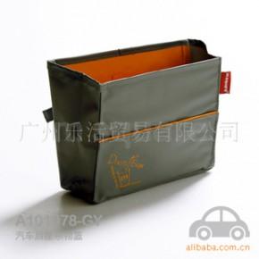 汽车后座杂物篮 汽车用品,收纳袋-挂袋式实用收纳系统