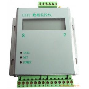 无线抄表/GPRS远程抄表系统