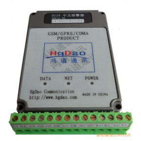 GSM报警器/工业报警器
