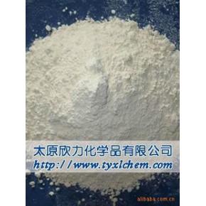 脱硫剂专用氧化锌 优级品