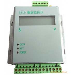 GPRS数据监控仪/GPRS远程抄表系统