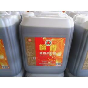 广州市贵伟食用油贸易商行