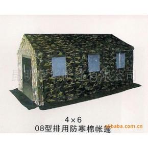 批发供应优质军用迷彩色4X6米单帐篷