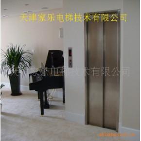 多款式客梯功能家用电梯--功能和安全措施