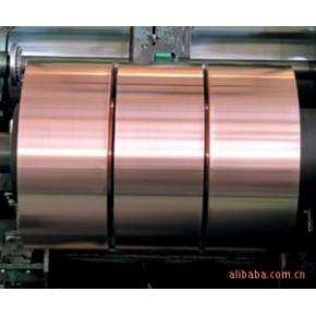 C1100红铜 铜型材 多种