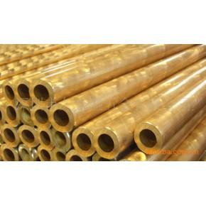 H62进口黄铜 铜型材 多种