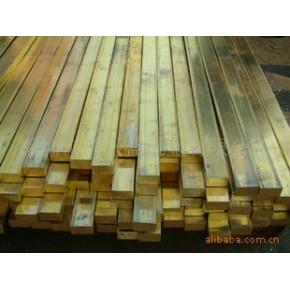 进口方铜 铜排材 多种 进口