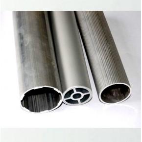 异型铝管订做A5056无缝铝管7003薄铝管价格