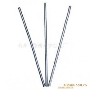 金属软管,台灯软管 台灯软管