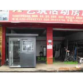 ()供应不锈钢岗亭  艺术岗亭  玻璃岗亭