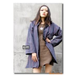 【静燃男装】民族风格扎染纯棉手织布条纹外套开衫