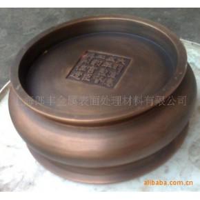 红古铜 25公斤/桶 铜/铜合金