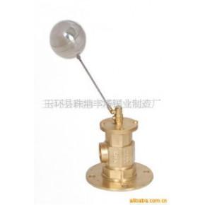专利液压小孔不锈钢浮球阀