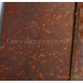 铁铁锈 25KG/桶