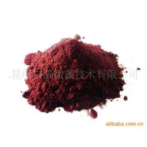 雨生红球藻粉(含虾青素1.0%)-astaxanthin