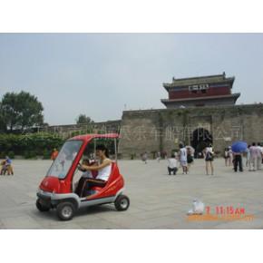 专业生产电动观光车 电动代步车 观光游览车 公园景区游览车