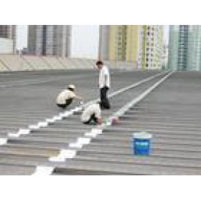寻求珠海港天面防水辛瓦防锈防水工程施工