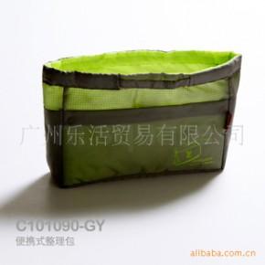 便携式整理包-超大容量,多个分隔层 ,功能全面