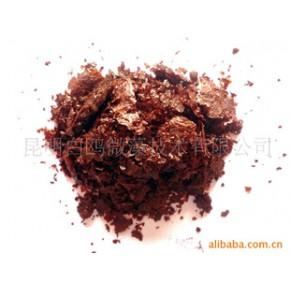 雨生红球藻粉【破壁】(含虾青素2.0%)