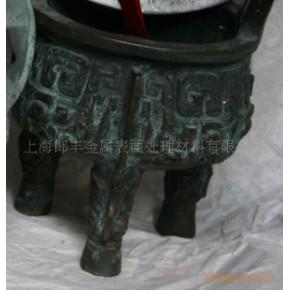 铁仿古铜绿 25kg/桶