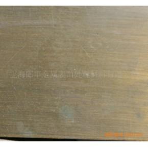 铁仿青古铜 25KG/桶