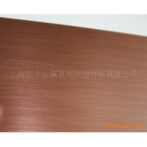 铁仿红古铜 25KG/桶