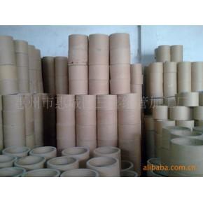 惠州市惠城区三喜纸管加工厂