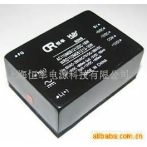 电源模块和模块电源AC-DC